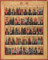 Минеи, май, икона (арт.00201)