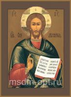 Господь Вседержитель икона (арт.01013)