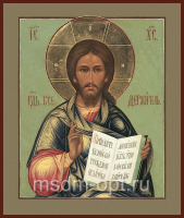 Господь Вседержитель икона (арт.01024)