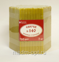 140 № ДМ  Свечи станочные восковые