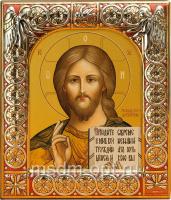 Господь Вседержитель, икона  в серебряной рамке, золочение, красная эмаль, 88 х 104 мм (арт.00110-15)
