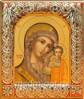 Казанская икона Божией Матери, икона  в серебряной рамке, золочение, красная эмаль, 88 х 104 мм (арт.00210-15)