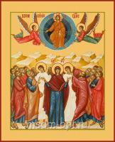 Вознесение Господне, икона (арт.04608)