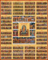 Минеи на год с Праздниками, икона (арт.4629)