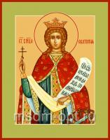Екатерина великомученица, икона (арт.00560)