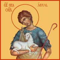 Авель праотец, икона (арт.06060)