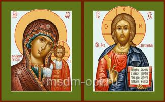 Венчальная пара икон Господь Вседержитель (арт.06122) и Божия Матерь Казанская (арт.06207)