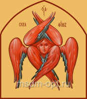 Серафим Шестикрылый, икона (арт.06162)