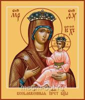 Всеблаженная икона Божией Матери (арт.06293)