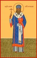 Арсений, митрополит Ростовский священномученик, икона (арт.06514)