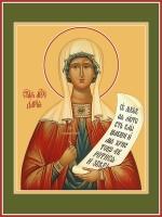 Дария мученица, икона (арт.06562)
