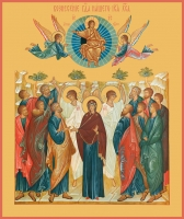 Вознесение Господне, икона (арт.00678)