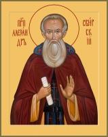 Александр Невский благоверный князь, икона (арт.06880)