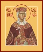 Александра (Романова), императрица, страстотерпица, икона (арт.06951)