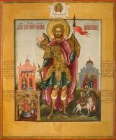 Иоанн Воин мученик, икона (арт.06994)