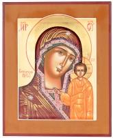 Казанская икона Божией Матери (арт.39570)