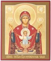 Неупиваемая чаша икона Божией Матери (арт.14699)