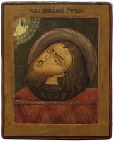 Иоанн Предтеча Креститель Господень, икона (арт.34767)