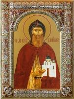 Даниил Московский благоверный князь, икона в серебряной рамке, золочение, красная эмаль, 180 х 240 мм (арт.00412-85)