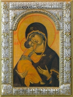 Владимирская икона Божией Матери, икона в серебряной рамке, золочение, 180 х 240 мм (арт.02094-85)