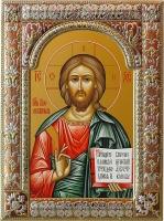 Господь Вседержитель, икона в серебряной рамке, золочение, красная эмаль, 180 х 240 мм (арт.04106-85)