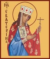 Екатерина великомученица, икона (арт.00936)