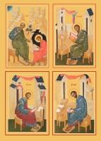 Евангелисты, иконы на Царские Врата (арт.6437-56)