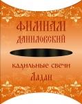 """Свечи кадильные  """"Фимиам Даниловский. Ладан"""""""