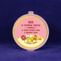 Мазь по старинным рецептам с розовым маслом. 50 гр