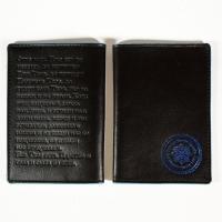 Обложка паспорт, тиснение молитва Иисусова, крыло пластик, цветной край  (арт.МО42И) черная
