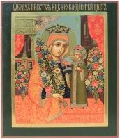 Неувядаемый Цвет икона Божией Матери (арт.32784)