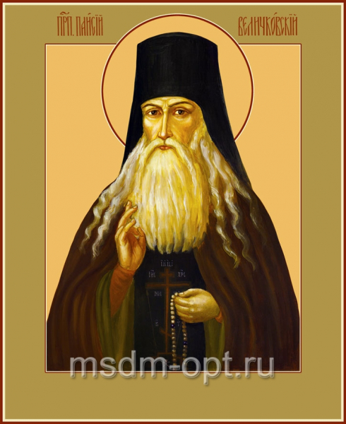 Паисий Величковский преподобный, икона (арт.005)