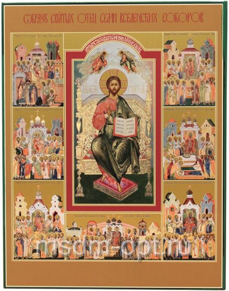 """Господь Вседержитель с клеймами """"Семь Вселенских соборов"""", икона"""