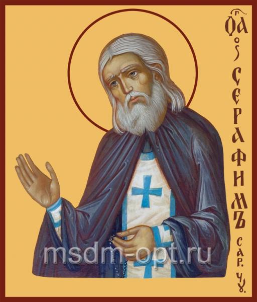 Серафим Саровский преподобный чудотворец, икона (арт.020)