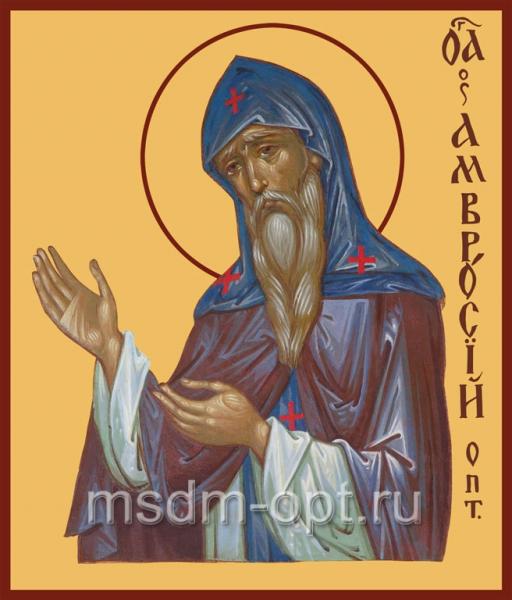 Амвросий Оптинский преподобный, икона (арт.021)