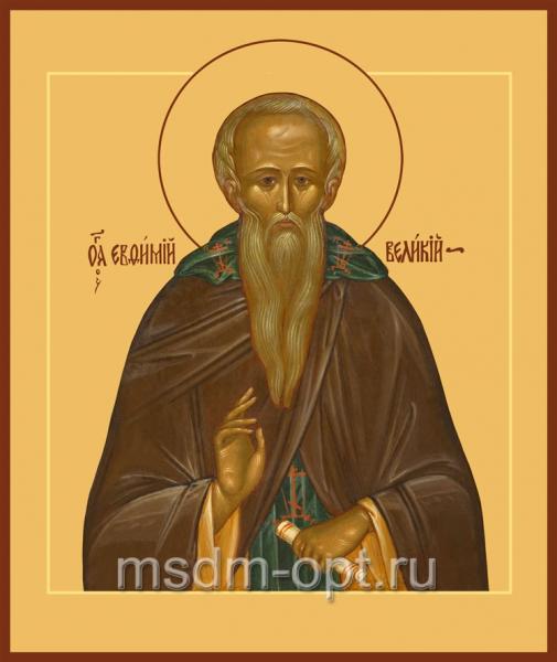 Евфимий Великий преподобный, икона (арт.025)