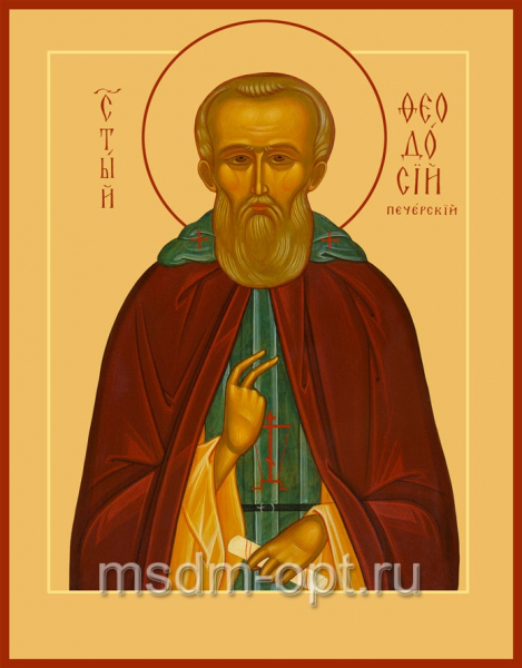 Феодосий Печерский преподобный, икона (арт.027)