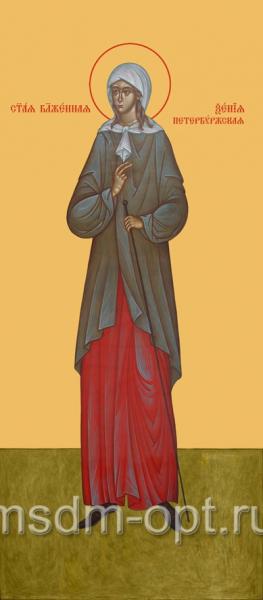 Ксения Петербургская блаженная, икона (арт.033)