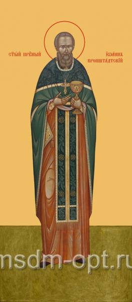 Иоанн Кронштадский праведный чудотворец, икона (арт.034)