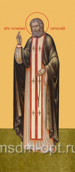 Серафим Саровский преподобный чудотворец, икона (арт.036)