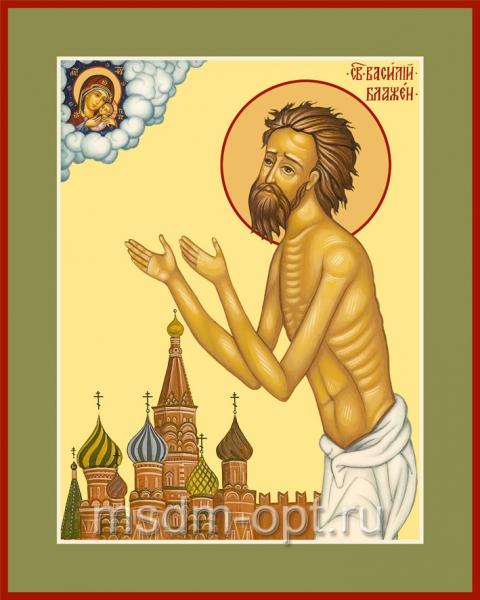 Василий Блаженный, Московский чудотворец, икона (арт.040)