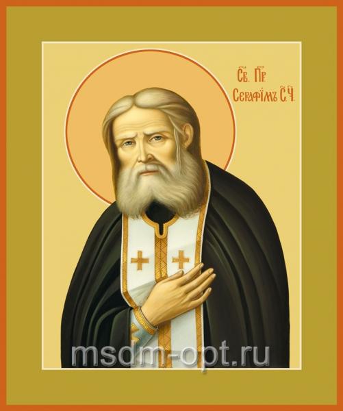 Серафим Саровский преподобный чудотворец, икона (арт.043)