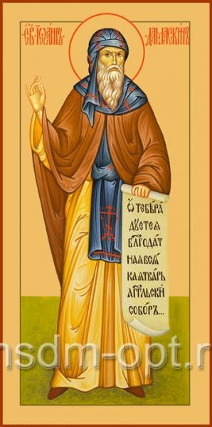 Иоанн Дамаскин преподобный, икона (арт.044)
