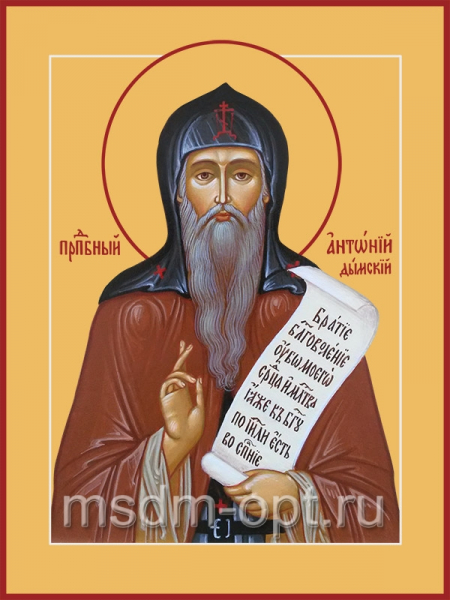 Антоний Дымский преподобный, икона (арт.049)