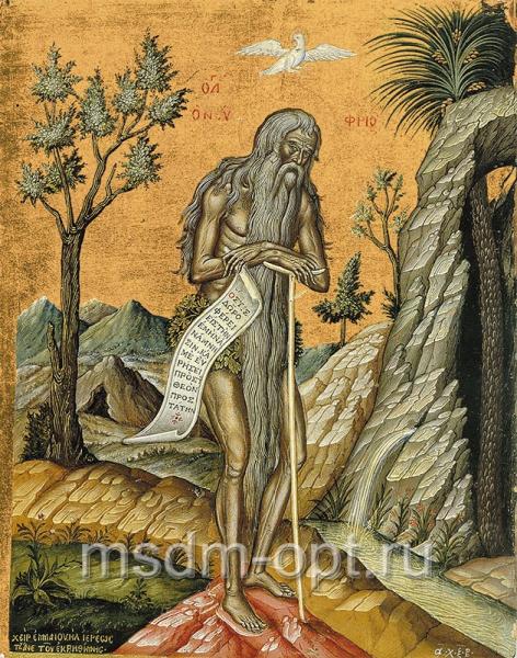 Онуфрий Великий преподобный, икона (арт.050)
