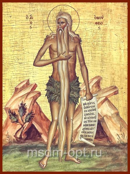 Онуфрий Великий преподобный, икона (арт.00051)