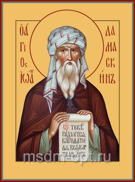 Иоанн Дамаскин преподобный, икона (арт.053)