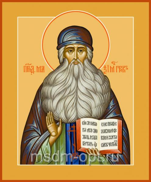 Максим Грек преподобный, икона (арт.056)