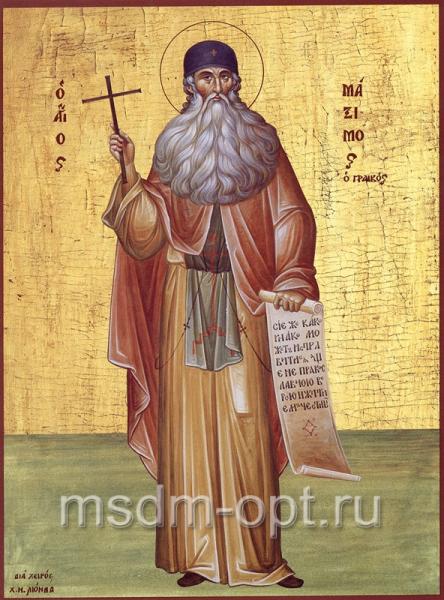 Максим Грек преподобный, икона (арт.071)
