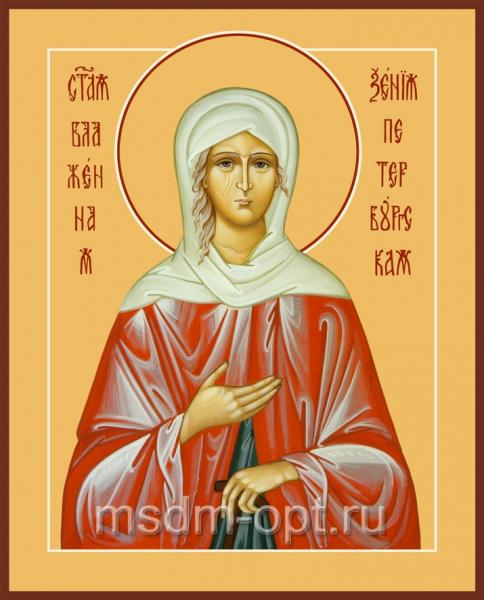 Ксения Петербургская блаженная, икона (арт.075)